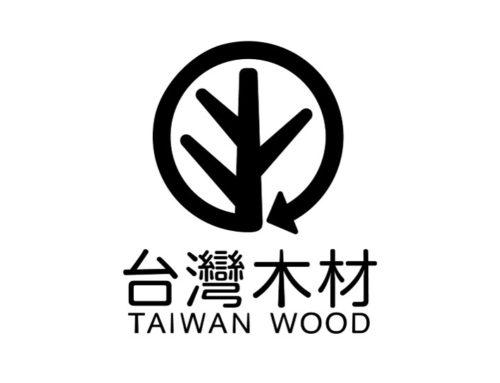 國產材驗證制度年底前上線 林務局籲業者儘早申請