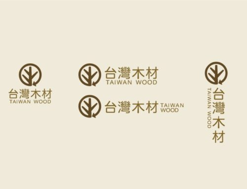 國產材驗證制度11月上線 認明「台灣木材」標章不再錯買