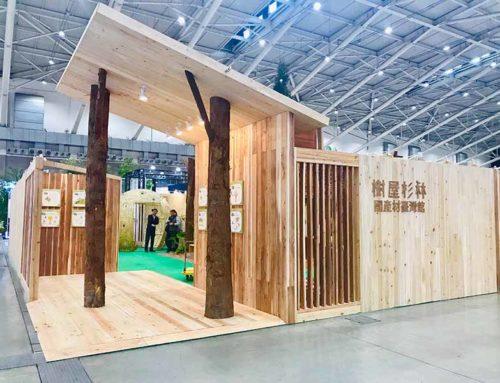 國產材臺灣館升級亮相台北國際建材展 精品建材、家飾「相思木浴缸」顛覆想像